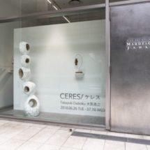 view of CERES, MARUEIDO JAPAN, Tokyo, 2018, photo: Ken KATO