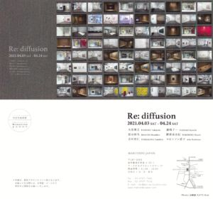 Re:diffusion MARUEIDO JAPAN